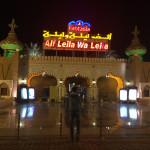 へんてこゴージャスアラビアンな世界。摩訶不思議なアリフレイラという場所。
