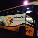 私がシャルムからカイロに7時間かけて長距離バスで通う理由。