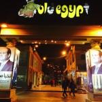 エジプト人のビジネスは弱肉強食。食うか食われるか共食いか。
